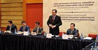 Международная конференция на тему Пропаганда принципов толерантности, гуманизма и миролюбия среди молодежи