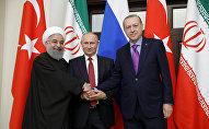 Президенты Ирана, России и Турции в ходе встречи в Сочи, 22 ноября 2017 года