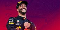Пилот Red Bull Racing Даниэль Риккардо
