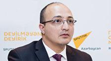 Преподаватель Академии государственного управления при президенте Азербайджана Заур Мамедов