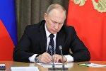 Президент РФ Владимир Путин, фото из архива