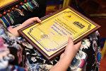 Церемония награждения финалистов интеллектуального соревнования среди молодежи Mən Azərbaycanlıyam