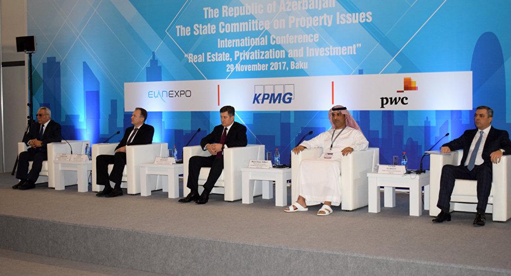 Международная конференция Недвижимость, приватизация и инвестиции