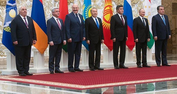Саммит ОДКБ в Минске