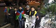 Болельщики Карабаха в Риме, 3 декабря 2017 года