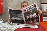 Мужчина читает итальянскую спортивную газету Gazetta dello Sport, фото из архива
