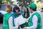 Волонтеры ASAN, фото из архива