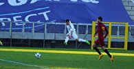 Футбольный клуб Карабах провел заключительный матч в Юношеской лиге UEFA среди футболистов до 19 лет против итальянской Ромы
