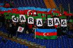 Roma-Qarabağ oyunu zamanı Qarabağ klubunun azarkeşləri