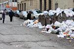 Мусорная свалка на улице Мухаммеда Хади