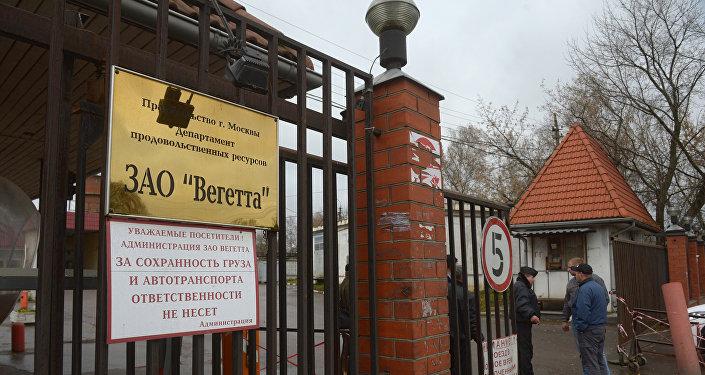 Овощная база в микрорайоне Хлебниково города Долгопрудного, принадлежащая ЗАО Вегетта, фото из архива