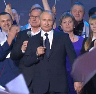 Путин заявил о намерении участвовать в выборах президента