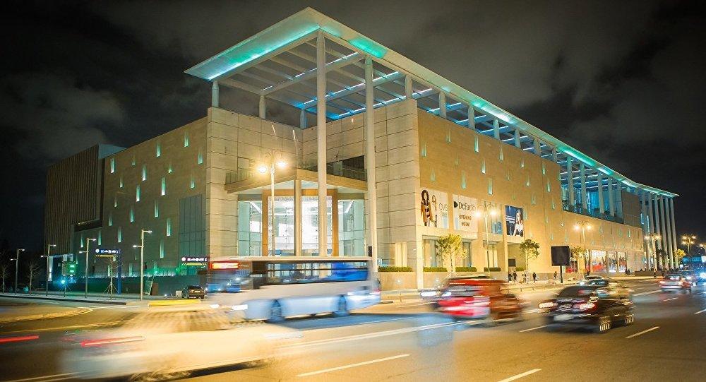 Gənclik Mall ticarət mərkəzi
