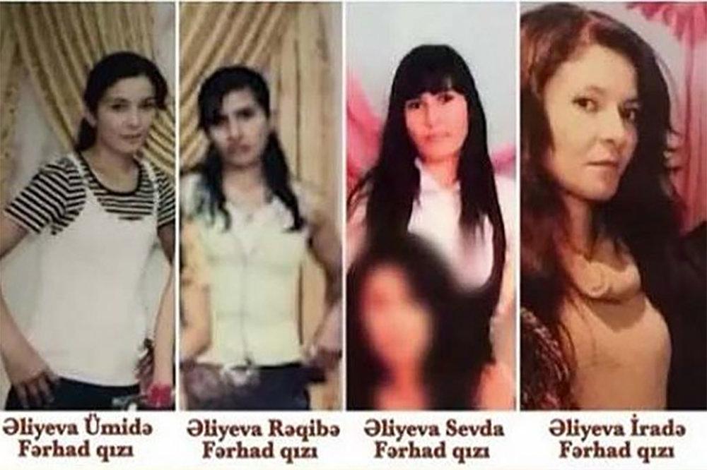 Fərhad Əliyevin qızları