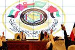 Встреча министров шести арабских стран в Кувейте, 5 декабря 2017 года