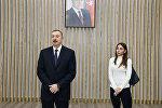 """Президент Ильхам Алиев и первая леди Мехрибан Алиева на открытии комплекса """"ASAN həyat"""" в Губе, 7 декабря 2017 года"""