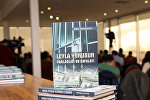 Состоялась презентация книги, посвященной Лейле Юнус