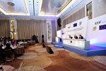 Мероприятие под названием Использование в Азербайджане профессиональных стандартов в целях развития рабочей силы