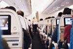Пассажиры самолета, фото из архива