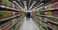 Супермаркет сети Лента