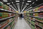 Супермаркет, архивное фото