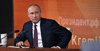 Владимир Путин, фото из архива