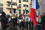 Акция протеста перед посольством Армении во Франции в поддержку Дильгама Аскерова и Шахбаза Гулиева