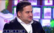 Шоумен и телеведущий Мурад Дадашев на передаче Поле Чудес