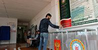 Голосование в России, архивное фото