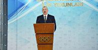 Выступление президента Азербайджана Ильхама Алиева на церемонии, посвященной спортивным итогам 2017 года