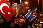 Люди с флагами Турции и с флагами ЕС, во время прибытия президента Турции Реджеп Тайип Эрдогана в международный аэропорт Ататюрка в Стамбуле, 18 декабря 2004 года