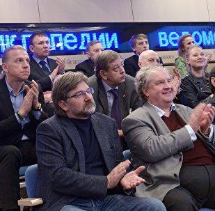 Гости на церемонии награждения победителей конкурса государственной социальной рекламы Импульс в международном мультимедийном пресс-центре МИА Россия сегодня