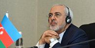 Глава МИД Ирана Мохаммад Джавад Зариф, фото из архива