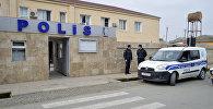 Astara Rayon Polis Şöbəsi