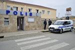 Rayon Polis Şöbəsi
