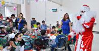 Новогоднее шоу в специализированной школе-интернате для детей, лишенных родительской опеки