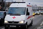Автомобиль скорой медицинской помощи на улице Москвы, фото из архива