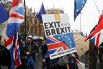 Демонстрации против выхода Великобритании из ЕС, Лондон, 11 декабря 2017 года