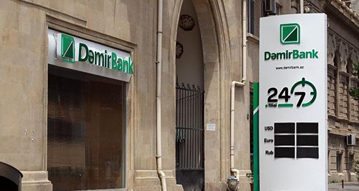 Один из филиалов DəmirBank в Баку