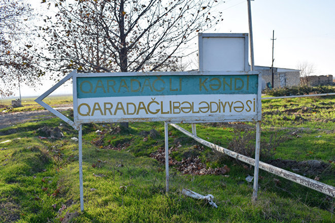Qaradağlı kəndi