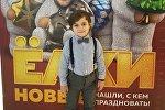 Имран Челеби на показе комедии Елки новые