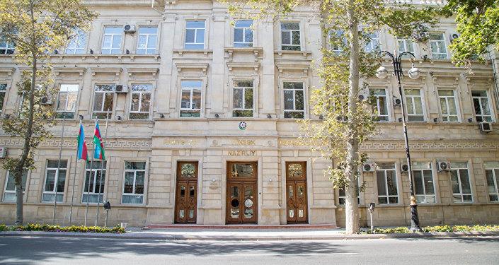 Министерство транспорта, связи и высоких технологий Азербайджана