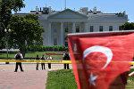 Флаг Турции перед Белым Домом, фото из архива