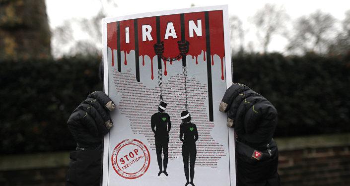 İranda etiraz aksiyası