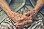 Руки пожилой женщины, фото из архива