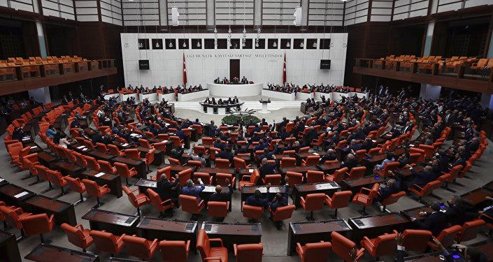 Türkiyə parlamentinin iclası, arxiv şəkli