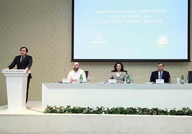 Презентация логотипа Made in Azerbaijan