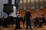 В Зале камерной и органной музыки Азербайджанской государственной филармонии прошел вечер вокальной музыки