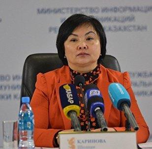 Шолпан Каринова