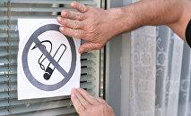 Запрещающий знак на окне здания, фото из архива